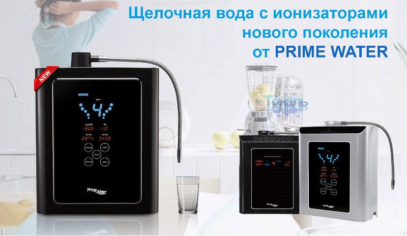 сравнение приборов для приготовления живой и мертвой воды