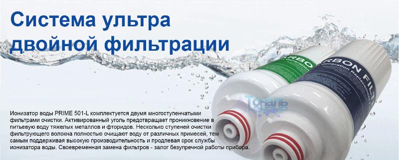 фильтр для воды аквафор