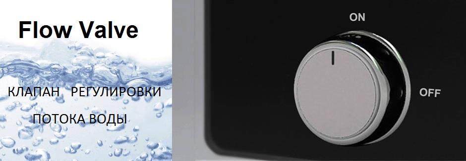 ионизатор воды отзывы