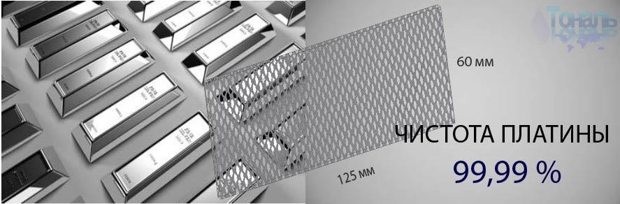 платиновые электроды для ионизатора воды