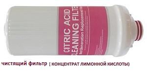 фильтр для чистки ионизатора воды