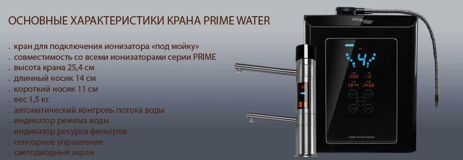сравнить ионизаторы воды